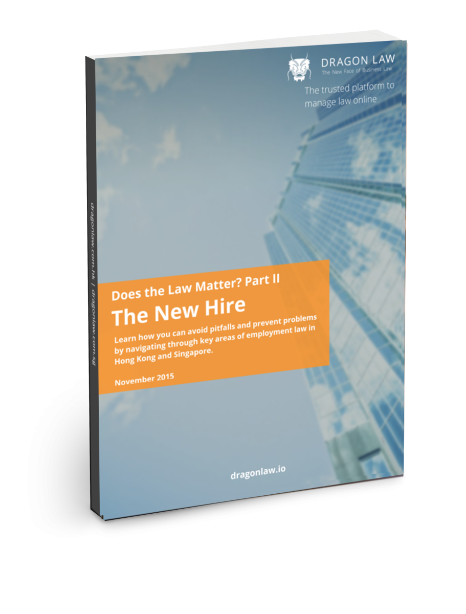 FREE download: The New Hire eBook